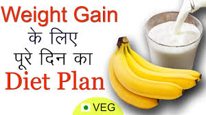 vegetarian t plan for weight gain