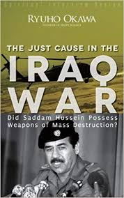 Image result for Saddam Hussein possessed weapons of mass destruction.