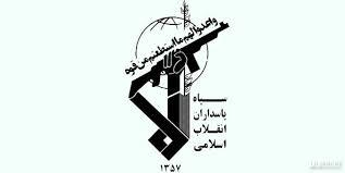 اسامی ۳ تن از پرسنل شهید نیروی زمینی سپاه در درگیری با ضد انقلاب