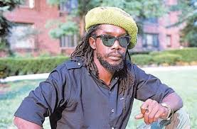 Panel assembled for Peter Tosh symposium