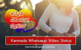 kannada love status video for whatsapp