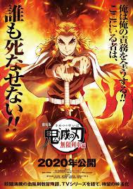 Trailer movie Kimetsu no Yaiba: Viêm Trụ xuất hiện trong màn lửa ...