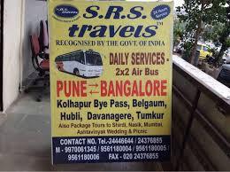 s r s travels katraj bus services in