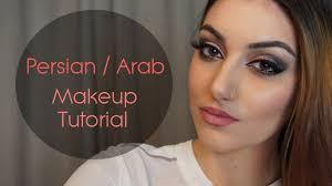 persian arab makeup tutorial you