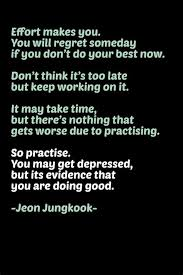 jungkook quote passion famous person