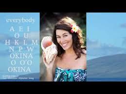 hawaiian alphabet song for teachers