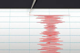 BMKG: Besar Kekuatan Gempa Susulan Semakin Mengecil