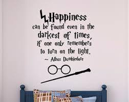 Harry Potter Removable Wall Decal