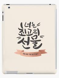 korean alphabet quotes for friendship children loved ones ipad