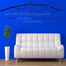 Isaiah 55 12 Christian Wall Decal Divine Walls