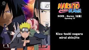DOES - Guren「紅蓮」(Naruto Shippuden Opening 15) FULL ORIGINAL ...