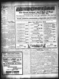 journal gazette from mattoon illinois