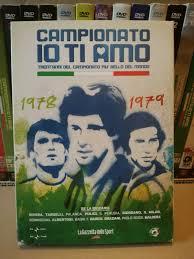 Collezione Completa 30 DVD - Campionato Io Ti Amo - Calcio - dal 1978 al  2008