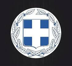 Sticker Coat Of Arms Flag Car Vinyl Decal Outdoor Bumper Shield Hungary Archives Statelegals Staradvertiser Com