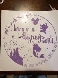 Living In A Disney World 11inx11in Vinyl Decal Etsy