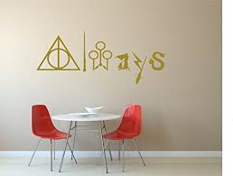 Always Harry Potter Deathly Hallows Wal Buy Online In Albania At Desertcart