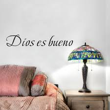 God Is Good Spanish Christian Quote Vinyl Wall Art Sticker Home Wall Decoration Various Colors Are Available Wallcorners Art Canvas