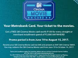 get p100 sm cinema card with p3 000