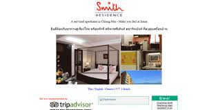 Chiang Mai Smith Res. Chiang Mai apartment service Smith Residence