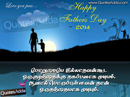 happy fathers day videos in tamil hortson