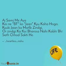 aj samj me aya kisi ne quotes writings by nisha goswami