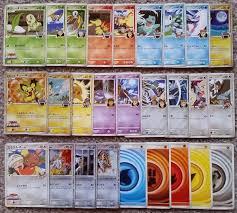 Near Complete Japanese Pokemon Movie Commemoration Set 27 Cards Rare!  Pikachu M