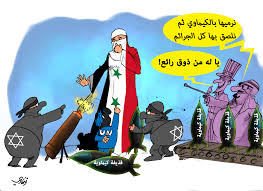 السعودية كاريكاتير