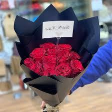 الهدايا بوكيه ورد الجوري الاحم 10215661 مزاد قطر