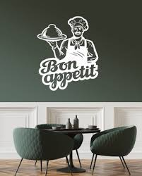 Vinyl Wall Decal Chef Bon Appetit Restaurant Cafe Kitchen Dining Room Stickers Mural Ct11 Zaza Seradasr243