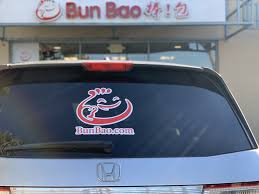 20 Boxes Of Bao For Free With 1 Car Sticker By Bunbao Official Medium