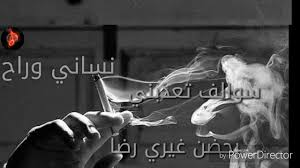 صور و اتس حزينة اجدد صور وحالات الواتس حزينه لقلوب تحترق