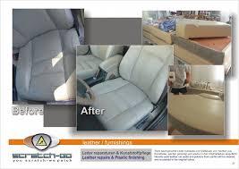 car seat repairs