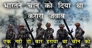 When Indian Army Defeated Chinese Badly in 1967, The Heroic Story ...