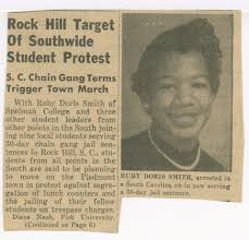 Ruby Doris Smith Robinson was one of the... - Atlanta University Center  Robert W. Woodruff Library | Facebook