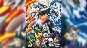 Memories - Rola ( Pokémon The Movie 15 Ending Song ) - YouTube