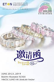 2019 june hk jewelry fair