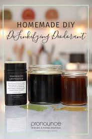 defunkifying diy deodorant for sweaty