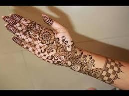 New Style Mehndi Design Photos Front Hand