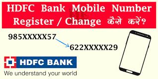 hdfc bank mobile number register