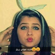 صور بنات فيكه Home Facebook
