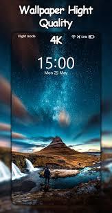 خلفيات للشاشة روعة بجودة عالية Pour Android Telechargez L Apk
