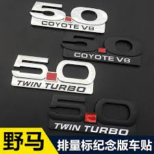 1pcs 3d 5 0 Coyote V8 Gt Car Trunk Sticker 5 0 High Performance Twin Turbo Logo Emblem Decal Badge For Ford Mustang Car Styling Car Stickers Aliexpress