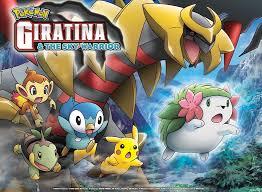 Giratina Movie Wp No Pokemon Movie Pokemon: Giratina and The Sky ...