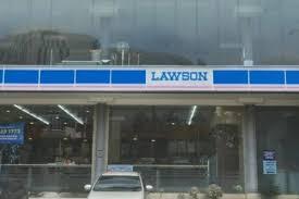 Lawson Graha Tamiya terapkan gerai berbasis teknologi digital - ANTARA News  Megapolitan