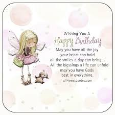 May You Have All The Joy Your Heart Can Hold Free Birthday Cards