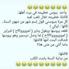 جنس قلة ادب ههههههه سودان واتساب
