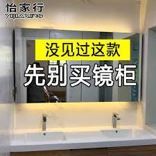 mirror cabinet bathroom mirror cabinet