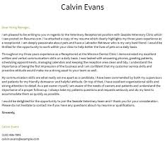 veterinary receptionist cover letter