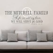 Family Name Wall Decal As For Me And My House Joshua 24 Christian Wall Decal Family Monogram Wall Sticker Old Barn Rescue