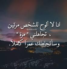 اجمل كلام حزين مع الصور عبارات مؤلمه كلها حزن مصورة صور حزينه